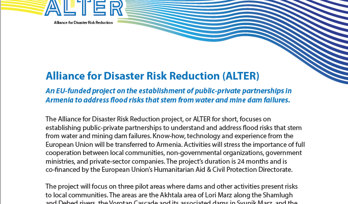 ALTER Publishes Project Leaflet